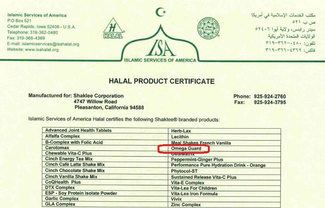 shaklee-halal-product-cert-2015
