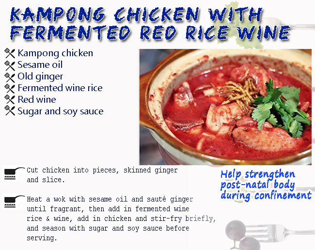 shaklee-confinment-kampong-chicken-with-ferented-red-rice-wine-recepie
