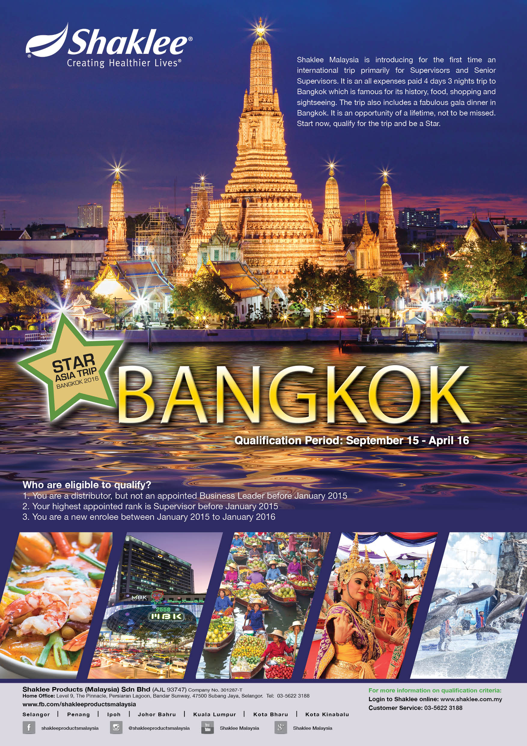 Travel for free to Bangkok with a 5 star accomodation